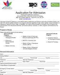 Download School Application Templates For Free Formtemplate