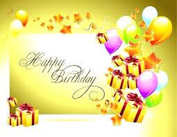 Birthday Card Shower Invitation Wording Gift Card Party Invitations Bridal Shower Invitations Beautiful Gift
