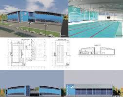 Курсовые и дипломные проекты общественное здание скачать dwg  Дипломный проект колледж Спортивный комплекс с бассейном 63 х 18 м в г