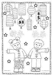 Kleurplaten Chinees Nieuwjaar
