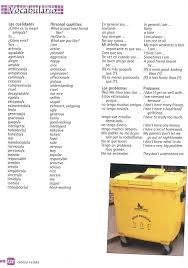 zimflex spanish home p120 personal qualities vocabulary