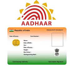 What if you have not received the Aadhaar card?