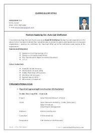 Drafting Resume Examples Cad Drafting Resume Sample Drafter Draftsman Professional Engineer