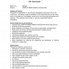 Assistant Store Manager Resume T Rs Geer Books