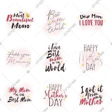 Find professional 3d models for any 3d design projects like virtual reality (vr), augmented reality (ar), games, 3d architecture visualization or animation. Mom Quotes Happy Mother S Day Baby Baby Best Mom Png And Vector With Transparent Background For Free Download