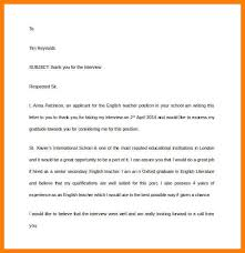 Thank You Letter For Telephone Interview Sample Thank You Letter After Phone Interview Thank You