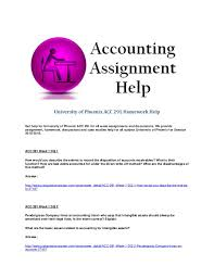 university of phoenix acc homework help university of phoenix acc 291 homework help get help for university of phoenix acc 291 for
