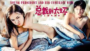 Kisah tersembunyi istri boss dengan karyawannya rekap film secret in bed with my boss 2020. Watch Young President And His Contract Wife Prime Video
