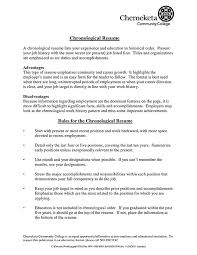 Most Used Resume Format Most Effective Resume Correct Resume Format ...