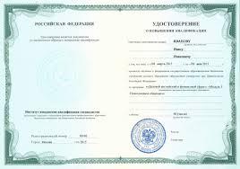 Английский язык Регистрация на курсы