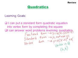 quadratics learning goals