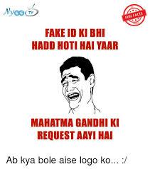 Ab On Mahatma com Yaar Request Gandhi Aayi Hadd Aise Fakeid Ki Bole Meme Hai Hoti Ko Fun Facts Esmemes Kya Bhi Logo