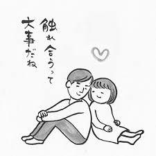触れ合うって大事だね心と体のイラスト絵本 第6話コラム不妊