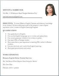 Resume For College Application Enchanting Music Resume For College Applications From Example Of Resume To