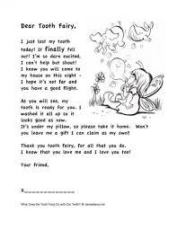 Dear Tooth Fairy Letter