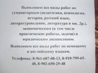 Рефераты курсовые дипломные на заказ Волгоград Волжский  Рефераты курсовые дипломные на заказ Волгоград Волжский