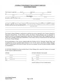 Management Contract Template Mesmerizing Construction Management Contract Form Heartimpulsarco