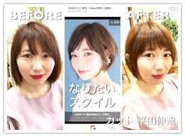 カットは引き算です 名古屋市昭和区八事いりなか美容室 美容院