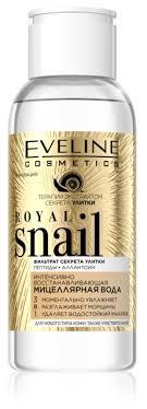 Eveline Cosmetics <b>интенсивно восстанавливающая мицеллярная</b> ...
