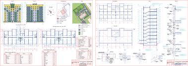 Курсовой проект ти этажный жилой дом с встроенными помещениями  Курсовой проект 9 ти этажный жилой дом с встроенными помещениями на первом этаже в