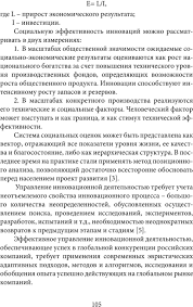 Налог на прибыль организаций в Российской Федерации Дипломная Диплом налога на прибыль 2017