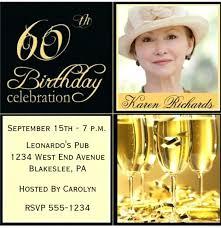 Birday Invitation Templates 60th Birthday Party Invites