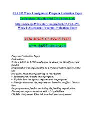 Curriculum Evaluation Essay Homework Example