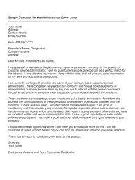 Sample Cover Letter For Resume Customer Service