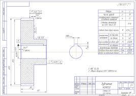 Курсовая работа по технологии машиностроения курсовое  Курсовая работа Расчёт точностных параметров и методов их контроля