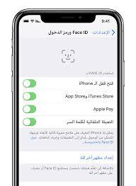 على Face أو Apple الدعم في حالة Pro Iphone عمل Ipad - عدم Id