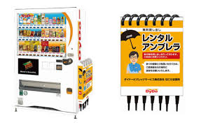 "Vending Machine Rental Near Me Delectable Japanese Drinks Company Attaches Free ""rental Umbrellas"" To Its"
