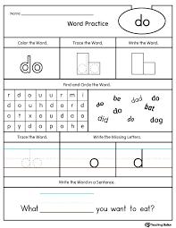 Free Sight Word Practice Worksheets Kinder Sight Words Printable ...