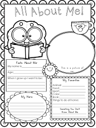 All About Me Worksheets Pdf Free Printable All About Me Worksheet Modern Homeschool Family