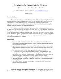 Cover Letter Fax Example Cover Letter Examples For Highschool Students With No Experience