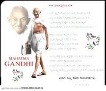 mahatma gandhi essay in tamil language  mahatma gandhi essay in tamil language