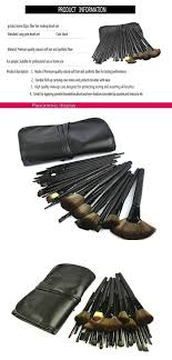 black 32 pcs professional cosmetic makeup brush set kit with synthetic leather case