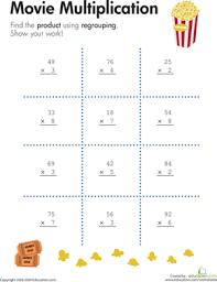 2 Digit By 1 Digit Multiplication Worksheet Education Com