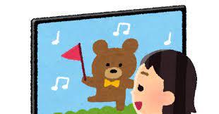 テレビを近くで見ている子供のイラスト | かわいいフリー素材集 いらすとや