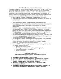 i need to write an essay difficulties in writing essay infographic writing and essay writing on please help me writing essay