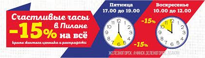 <b>Шланги</b> поливочные купить в Красноярске по низким ценам, в ...
