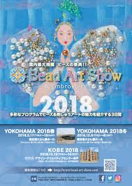 Bead Art Show Embroidery 横浜 2018冬