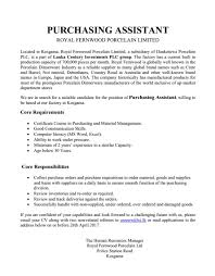 Purchasing Assistant Job Description Purchasing Assistant Job Vacancy In Sri Lanka 14