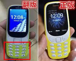 nokia 3310 2017. fake-nokia-3310 nokia 3310 2017