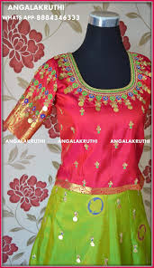 Full Blouse Designs For Children S Kasu Work Blouse Designs By Angalakruthi Boutique Bangalore