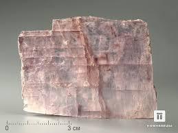 2851 Ангидрит, 7х5,2х0,9 <b>см</b> - в наличии, цена - 12100 руб