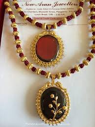 fancy theaded gold necklace
