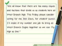 how to write a speech for school elections sample speeches  image titled write a speech for school elections step 9