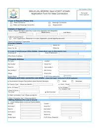 Water Connection Form Identity Document Deed