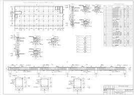 х этажный торговый центр Строительство и архитектура Дипломные   Иллюстрация №5 4х этажный торговый центр Дипломные работы Строительство и архитектура
