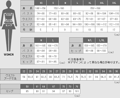 American Female Size Chart Uniqlo Size And Price Comparison Japan Vs Us New Denizen